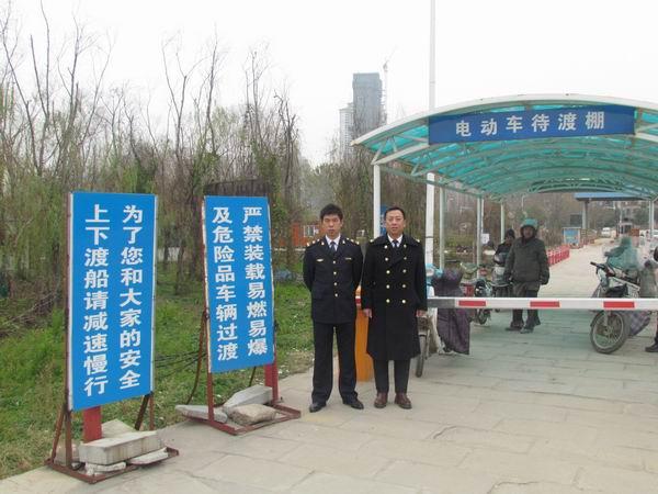 武汉海事局持续开展春运汽渡安全管理
