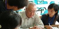 六院士同上一门课 - 武汉大学