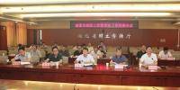 省厅召开加强当前国土资源信访工作视频会 - 国土资源厅