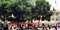 """宜昌市西陵区举办""""民族团结一家亲""""千人签名活动  - 民族宗教事务委员会"""
