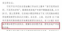 来源:湖北省国资委网站 - 新浪湖北