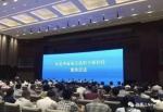 据武汉当地媒体报道,这是武汉迄今为止层次最高、范围最广、规模最大的集中引进干部挂职行动。 - 新浪湖北