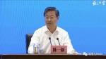 """""""政事儿""""(微信ID:xjbzse)注意到,之前8月份,武汉市提拔重用的108位""""狮子型""""厅局级干部,已全部到位。 - 新浪湖北"""