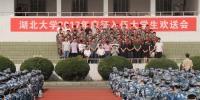 学校欢送51名大学生参军入伍 - 湖北大学