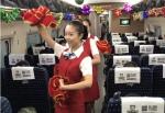 武汉客运段贴心服务受兵哥哥点赞 - 武汉铁路局