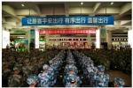 宜昌东站热情欢送新兵入伍 - 武汉铁路局