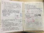 武汉高考学霸笔记被全校哄抢 200多本被老师收藏 - 新浪湖北