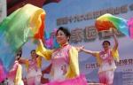 舞蹈巜开门红》 - Hb.Chinanews.Com