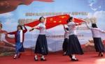 合唱《绣红旗》 - Hb.Chinanews.Com