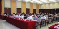 省厅组织收听收看国土资源部公益诉讼专题学习大讲堂 - 国土资源厅