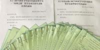 """我校23名来华留学生获""""中国政府奖学金"""" - 武汉纺织大学"""