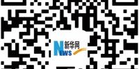 """共享单车""""转战""""新城区 3000辆月内投放武汉汉南 - Hb.Xinhuanet.Com"""