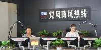 省司法厅参加省党风政风热线直播节目 - 司法厅