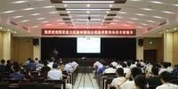 国家自然科学基金委现场考察重大仪器研制项目 - 武汉大学