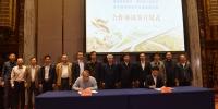 省厅与荆州市政府签订合作协议 - 交通运输厅