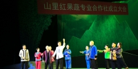 土家南剧《初心》在京上演备受首都观众好评 - 民族宗教事务委员会