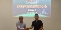 唐祖存瑶医药专家签约成为中国网东盟频道战略合作伙伴 - Wuhanw.Com.Cn