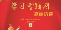 弘扬中国精神 凝聚中国力量 喜迎十九大胜利召开  - Wuhanw.Com.Cn