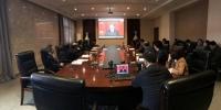 校党委中心组集中收看党的十九大开幕直播 - 武汉纺织大学