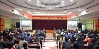 省厅积极组织收听收看党的十九大开幕盛况 - 交通运输厅