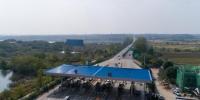 岱黄高速10月26日起 7座(含)以下小型客车免费通行 - 新浪湖北