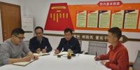 【援疆援藏干部风采】湖北交通援藏成立临时党小组 - 交通运输厅