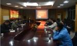 我校与大华会计师事务所深入推进产教融合中心建设 - 武汉纺织大学