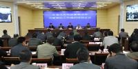 肖伏清出席全省中央环保督查涉农问题整改工作推进视频会 - 农业厅