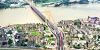 《湖北长江经济带生态保护和绿色发展总体规划》出台 - 财政厅
