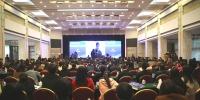第十届中国中部(湖北)创业投资大会在汉召开 - 科技厅