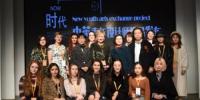 中英青年学子共同演绎时尚风采 - 武汉纺织大学