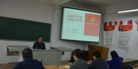 【十九大·学思践悟】校领导到会计学院宣讲党的十九大精神 - 武汉纺织大学
