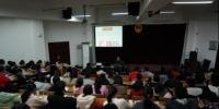【十九大·学思践悟】校领导到经济学院、管理学院学生中宣讲党的十九大精神 - 武汉纺织大学