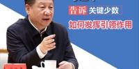 """【图说税事】解读基层建设的""""随州国税'人文'样本"""" - 国家税务局"""