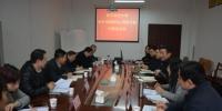 我校召开会计硕士专业学位培养方案校外专家论证会 - 武汉纺织大学