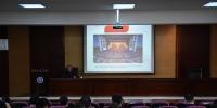 机关党委举行学习贯彻党的十九大精神宣讲报告会 - 武汉纺织大学