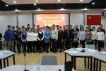 徐本禹参加工管11606团支部主题团日活动 - 武汉纺织大学