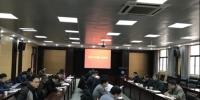 学校召开2017年第六次科技工作会 - 武汉纺织大学