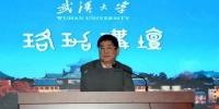 【珞珈讲坛】上海财经大学田国强纵论经济社会发展 - 武汉大学