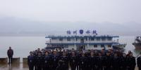 粤桂两省在西江开展联合执法巡查行动 - Wuhanw.Com.Cn