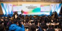 [要闻]2017国际创新创业博览会湖北团载誉归来 - 总工会