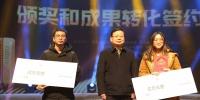 第四届湖北省大学生文化创意设计大赛获奖作品颁奖暨成果转化签约仪式成功举办 - 文化厅