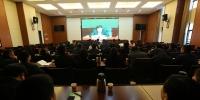 全国学习贯彻公共图书馆法湖北视频会议现场1 - 文化厅