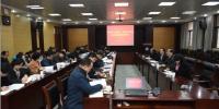 学校召开基层组织书记抓党建工作述评考核会 - 武汉纺织大学