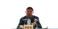 湖北省联投集团党委书记、董事长李红云被查 - 新浪湖北