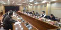 省厅召开2018年春运形势分析座谈会 - 交通运输厅