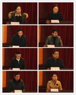 省厅召开厅机关国土资源工作座谈会 - 国土资源厅
