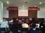 """湖北省""""三区""""群众文化活动编创人员培训班在京举办 - 文化厅"""