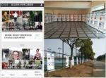 国家奖学金获得者事迹展推动学风考风建设 - 武汉纺织大学