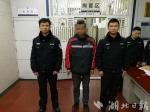 凌晨撞断限高架逃逸 鲁莽司机被拘5天罚2000元 - 新浪湖北